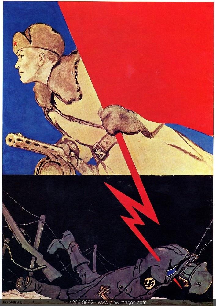 3f26791c9eb66d0b66dc2c13386767b0--propaganda-art-cool-posters